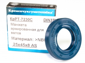 krrt-7230s-as-25x45x8-nbr-440-blue-din3760-01.jpg_product